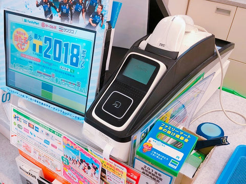 PASMO payment at convenience stores in Japan