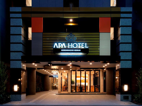Japanese business hotel  APA hotel
