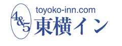 Japanese business hotel - Toyoko Inn