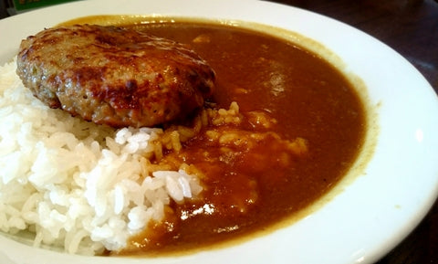 Japanese curry hamburg