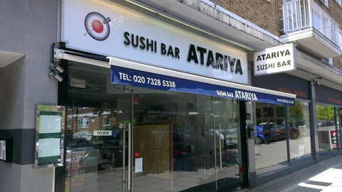 Atari-Ya - Japanese restaurant in London (Tokyo Direct)