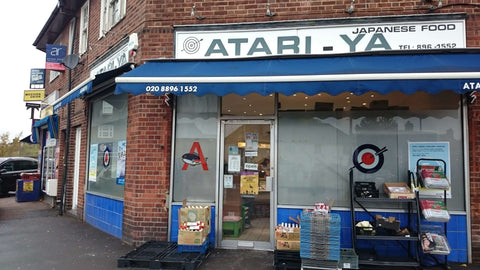 Japanese shop in London (Atariya) - Tokyo Direct