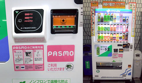Vending machine - use PASMO