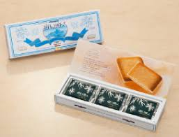 Shiroi koibito is most famous Japanese chocolate cookie and loved by all Japanese for many years.