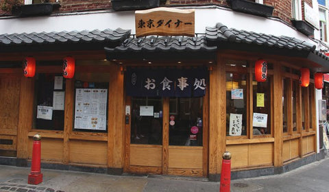 Japanese restaurant in London recommended by Japanese - Tokyo Direct