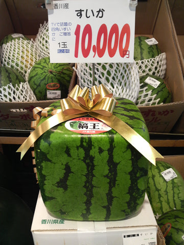 Japanese watermelon splitting game