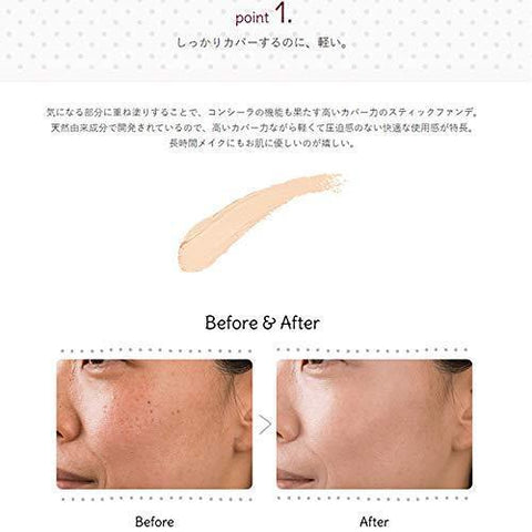 Image of 24h cosme 24 Mineral Stick Foundation 24h cosme 24 ミネラルスティックファンデ Life 01 Tokyo Direct