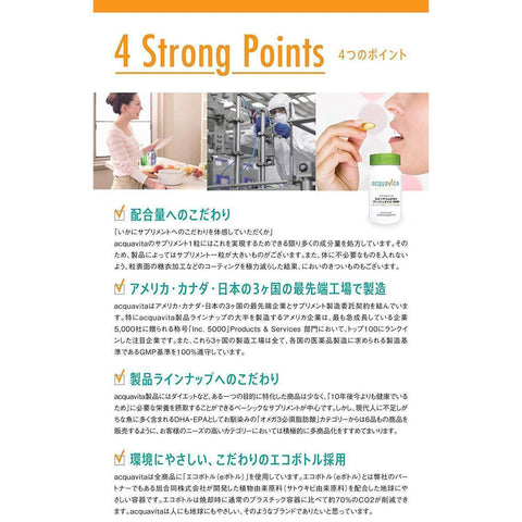 Image of Acquavita Vitamin B & Vitamin c (30 tablets) acquavita(アクアヴィータ) ビタミンB群+ビタミンC 30粒 Life Tokyo Direct