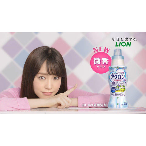 Image of acron Delicate Laundry Detergent アクロンおしゃれ着洗剤 Life Floral Bouquet Tokyo Direct