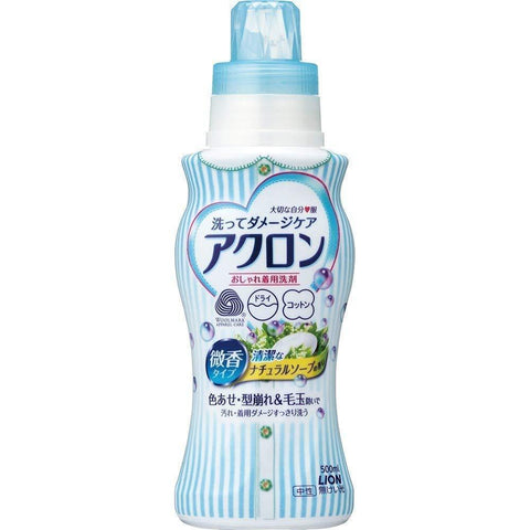 Image of acron Delicate Laundry Detergent アクロンおしゃれ着洗剤 Life Natural Soap Tokyo Direct