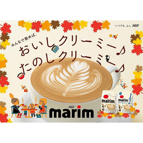 Image of AGF MARIM Stick (100 sticks) AGF マリーム スティック 100本 Food Tokyo Direct