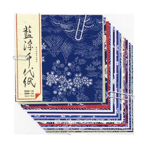 Image of Ai Zome Blue Washi Chiyogami 15cm 20 papers 菅公工業 折り紙 藍染千代紙 大 ミ082 Toy Tokyo Direct