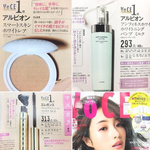 Image of Albion INFENESSE WHITE Whitening Pump Milk アルビオンアンフィネスホワイトホワイトニングパンプミルク Life Tokyo Direct