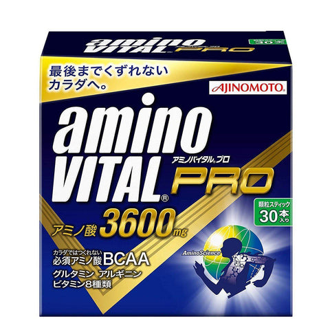 Image of Amino Vital Pro Charge Water 30 servings アミノバイタル プロ 30本入箱 Life 30 Tokyo Direct