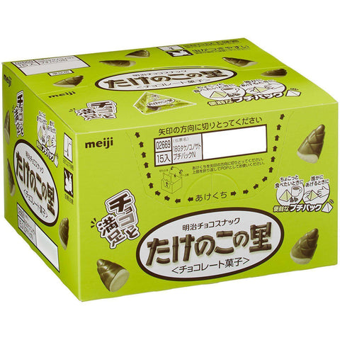 Bamboo chocolate (Takenoko no sato) 15pcs たけのこの里プチパック 15袋 Sweets 1 Tokyo Direct