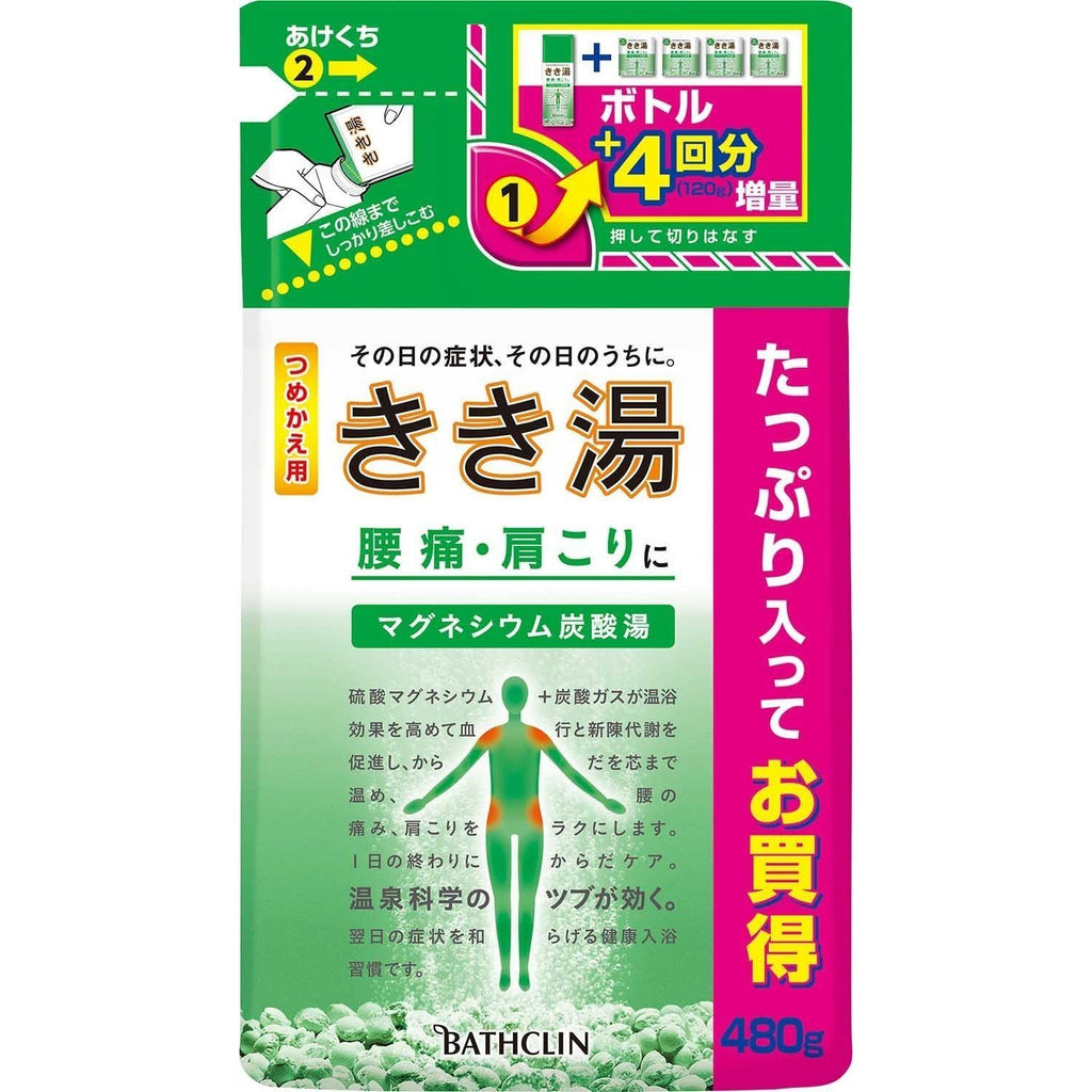 BATHCLIN KIKIYU Onsen Magnesium Carbonate Bath きき湯 マグネシウム炭酸湯 Life Refill Tokyo Direct