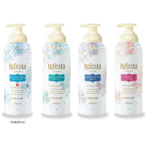 Bifesta Foam Carbonated Facial Wash ビフェスタ泡洗顔 Life ACNE CARE Tokyo Direct