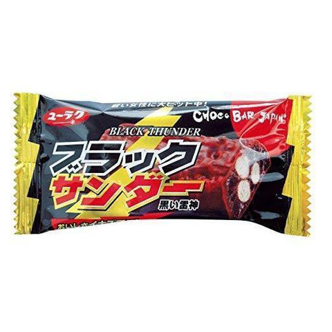 Image of Black Thunder Chocolate Bar 20pcs ブラックサンダーチョコ 20個入 Sweets Tokyo Direct
