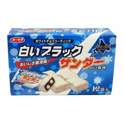 Image of Black Thunder White Chocolate Bar 12pcs 白いブラックサンダーチョコ 12個入 Sweets Tokyo Direct