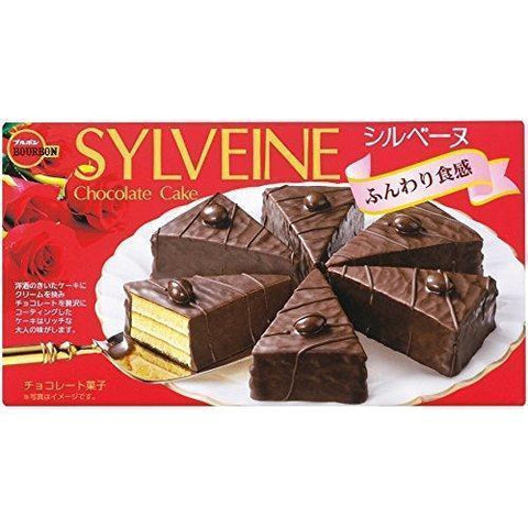 Image of Bourbon Sylveine 5 boxes ブルボン シルベーヌ 5箱 Sweets Tokyo Direct