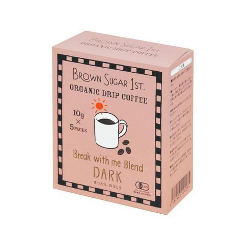 Image of Brown Sugar 1st Organic Drip Coffee BS1ST.有機オーガニックドリップコーヒー Food Break With Me Blend DARK Tokyo Direct