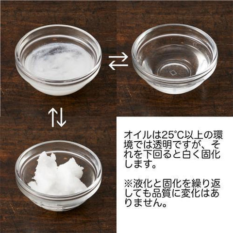 Image of Brown Sugar 1st Organic Extra Virgin Coconut Oil BS1ST.有機エキストラバージンココナッツオイル Life Portion Type Tokyo Direct
