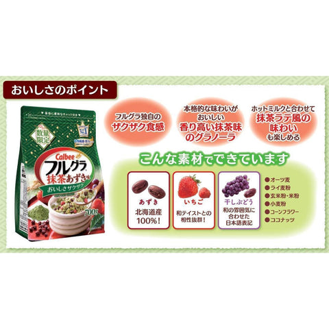 Image of Calbee Frugra Matcha & Azuki Red Bean (6pcs) Limited Edition カルビー フルグラ 抹茶あずき味 6袋 Food Tokyo Direct