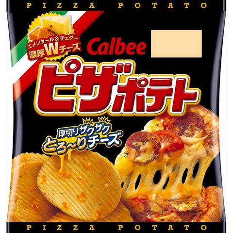 Image of Calbee Pizza Potato 12pcs カルビー ピザポテト 12袋 Snack Tokyo Direct