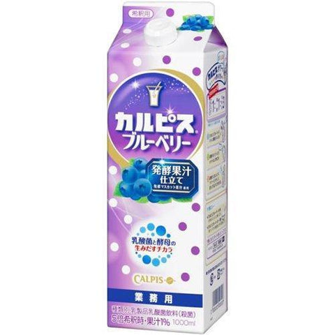 Calpico Concentrate (Calpis Japan) 1,000ml Blueberry カルピス ブルーベリー 1000ml Food Tokyo Direct