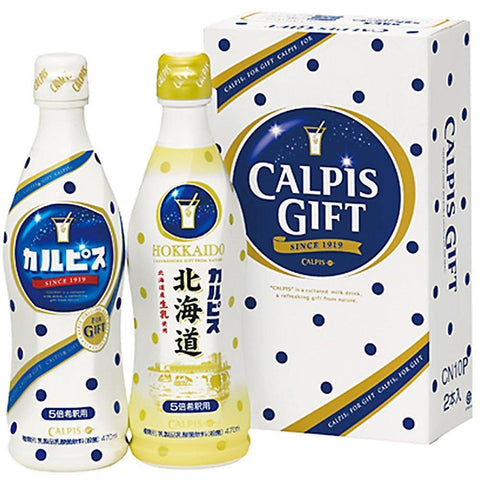 Calpico Concentrate Limited Gift Set (Calpis Japan) 470ml x 2 bottles カルピス ギフト 470ml×2本 Food Tokyo Direct