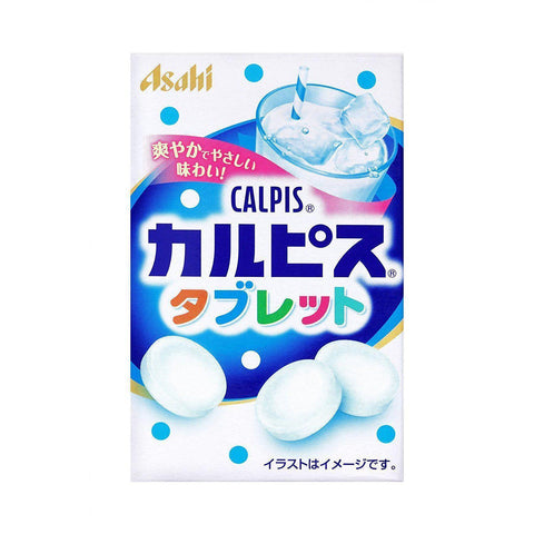 Image of CALPICO Tablets 8pcs カルピスタブレット 8箱 Sweets Tokyo Direct