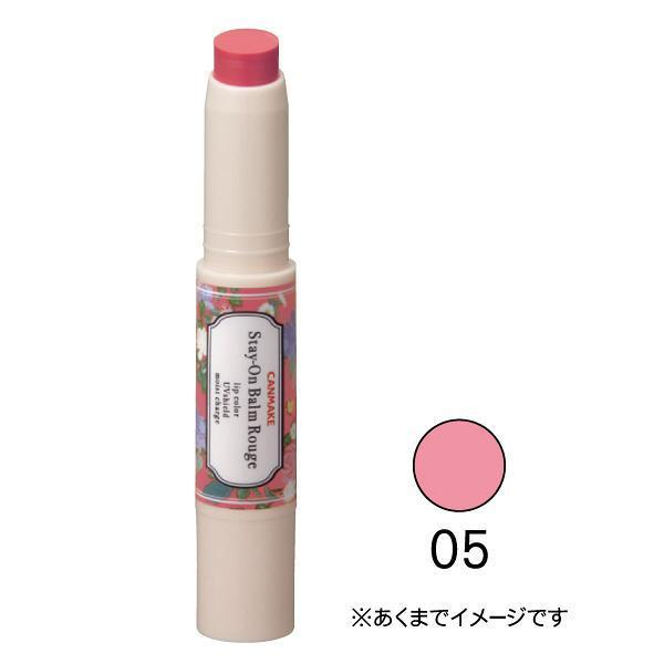 CANMAKE Stay-On Balm Rouge ステイオンバームルージュ Life 05 Flowing Cherry Petal Tokyo Direct