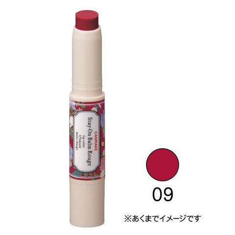 Image of CANMAKE Stay-On Balm Rouge ステイオンバームルージュ Life 09 Masquerade Bud Tokyo Direct
