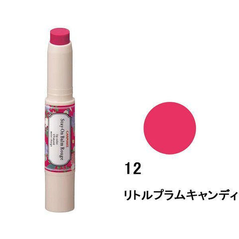 Image of CANMAKE Stay-On Balm Rouge ステイオンバームルージュ Life 12 Little Plum Candy Tokyo Direct