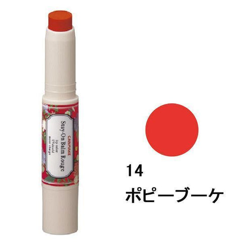 Image of CANMAKE Stay-On Balm Rouge ステイオンバームルージュ Life 14 Poppy Bouquet Tokyo Direct