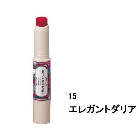 Image of CANMAKE Stay-On Balm Rouge ステイオンバームルージュ Life 15 Elegant Dahlia Tokyo Direct