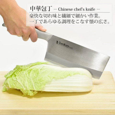 Image of Chinese Chef's Knife Verdun Shimomura 下村工業 ヴェルダン 中華庖丁 175mm OVD-172 Tool Tokyo Direct