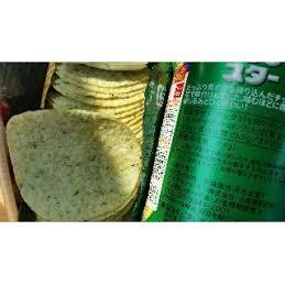 Image of Chip Star S (Salt & Seaweed)  8pcs チップスターSのりしお 8個 Snack Tokyo Direct