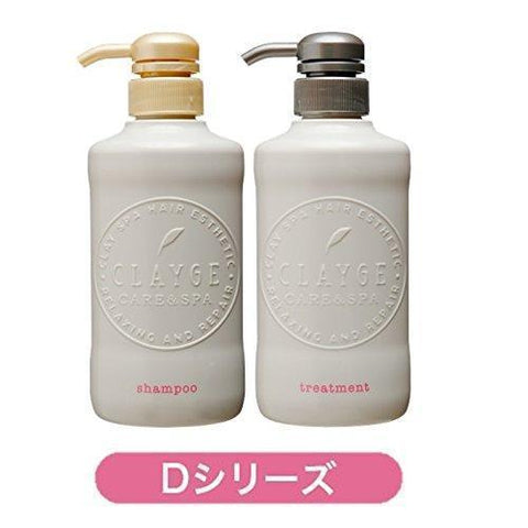 Image of CLAYGE Shampoo & Treatment Set (D) クレージュ シャンプー &トリートメントセット(D) Life Tokyo Direct