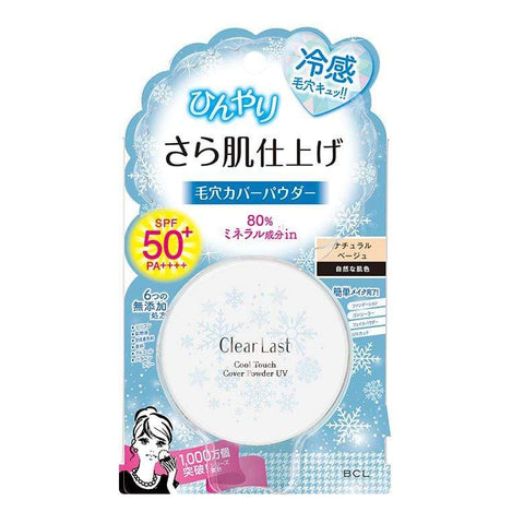 Clear Last Cool Touch Cover Powder UV クリアラスト ひんやりカバーパウダーUV Life Natural Beige Tokyo Direct