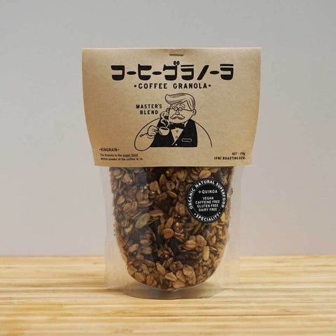 Image of COFFEE GRANOLA (caffeine free) ハリオ コーヒーグラノーラ Food Tokyo Direct