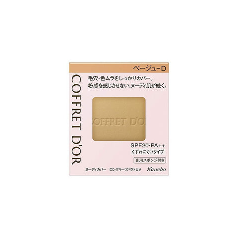 Image of COFFRET D'OR Nudy Cover Long Keep Pack UV コフレドール ロングキープパクトUV Life Beige D refill Tokyo Direct