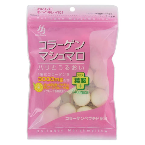 Collagen Marshmallow (Grapefruit) 10pcs コラーゲンマシュマロ 10個 Sweets Tokyo Direct