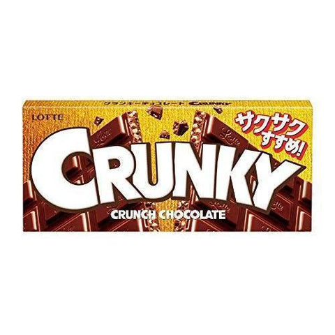 Crunky Crispy Chocolate 10pcs クランキー 10枚 Sweets Tokyo Direct