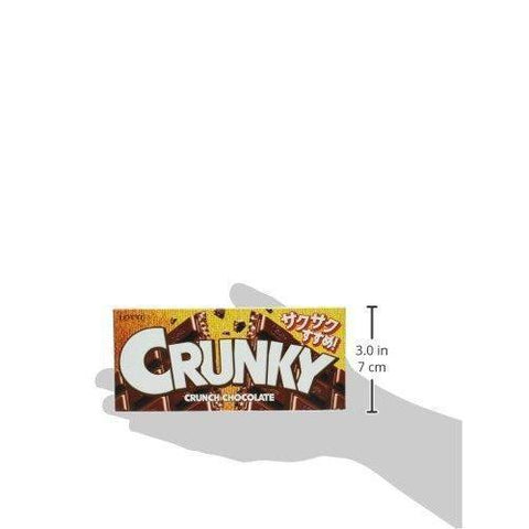Image of Crunky Crispy Chocolate 10pcs クランキー 10枚 Sweets Tokyo Direct