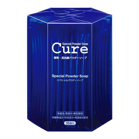 Image of Cure Special Powder Soap Cure キュア スペシャルパウダーソープCure Life 1 Tokyo Direct
