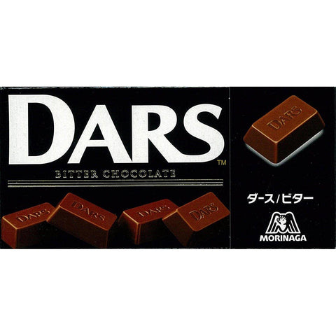 DARS Chocolate (Bitter) 10pcs 森永 ダース<ビター> 10箱 Sweets Tokyo Direct