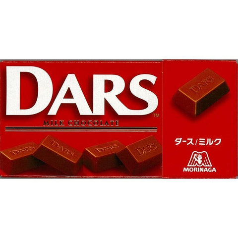 DARS Chocolate (Milk) 10pcs 森永 ダース<ミルク> 10箱 Sweets Tokyo Direct