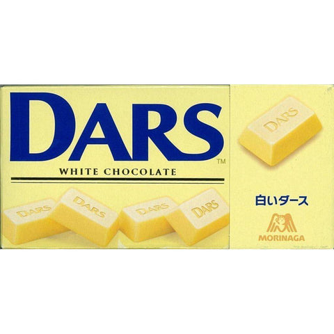 DARS Chocolate (White) 10pcs 森永 白いダース 10箱 Sweets Tokyo Direct