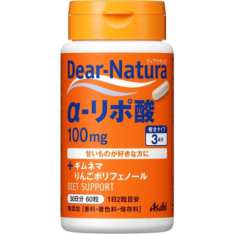 Image of Dear Natura Alpha Lipoic Acids (30 days) ディアナチュラ α-リポ酸  (30日分) Life Tokyo Direct